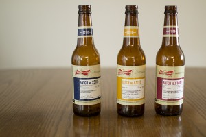 Budweiser Brewmasters' Project Twelve